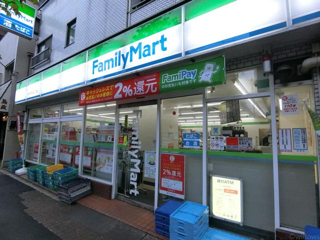 ファミリーマート/新宿中落合三丁目店 徒歩2分。 160m