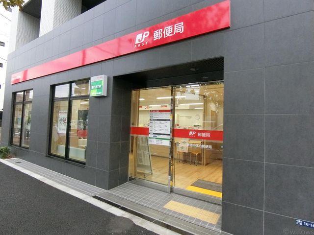 新宿中落合郵便局 徒歩2分。 90m