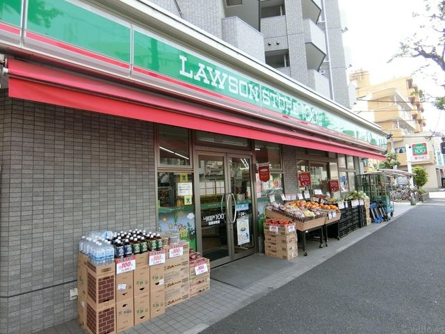ローソンストア100目黒本町店 徒歩4分。 290m