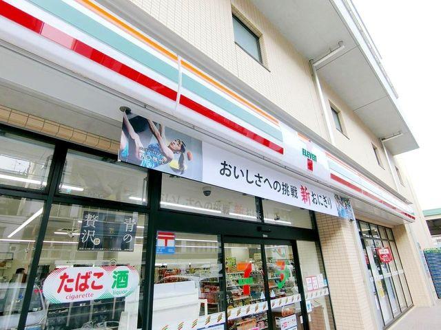 渋谷区立富谷小学校 徒歩4分。 260m