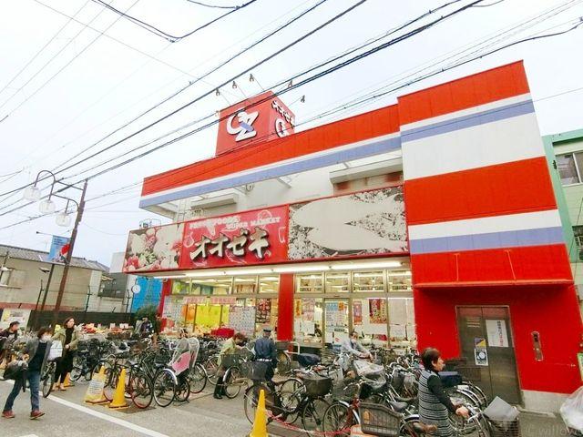 オオゼキ戸越公園店(4分280m) 280m