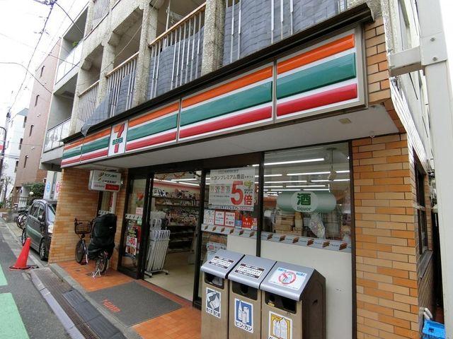 セブンイレブン目黒平和通り店 徒歩4分。 250m