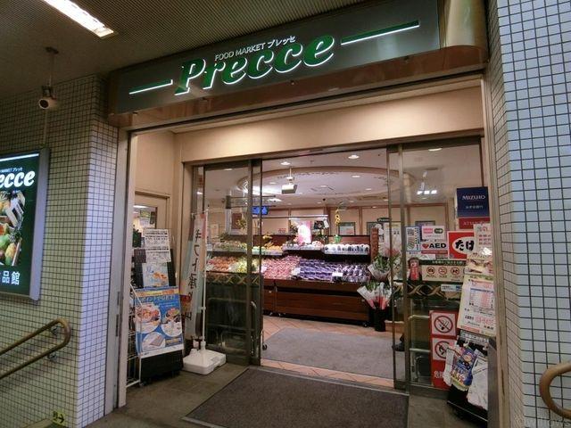 株式会社東急ストア/プレッセ目黒店 徒歩8分。 580m
