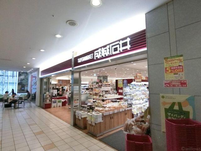 成城石井アトレ目黒店 徒歩8分。 630m