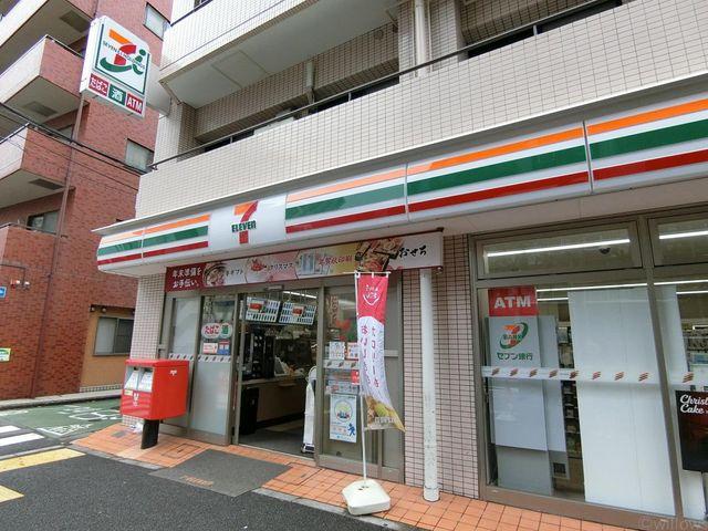 戸越公園駅(東急 大井町線) 徒歩3分。 190m