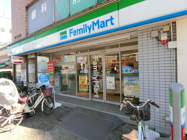 ファミリーマート/東馬込店 徒歩3分。 230m