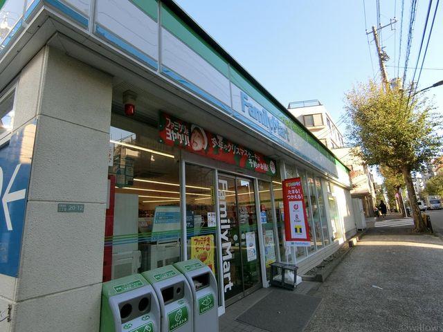 ファミリーマート目黒本町三丁目店 徒歩5分。 350m