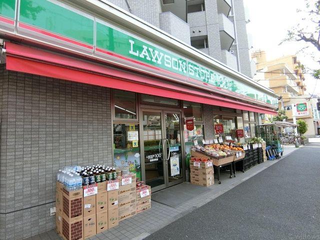 ローソンストア100目黒本町店 徒歩6分。 430m