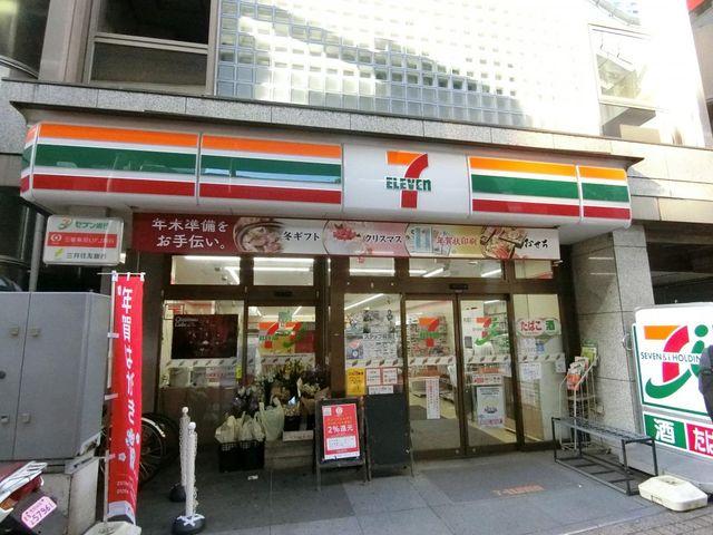 セブンイレブン目黒大橋2丁目店 徒歩2分。 110m