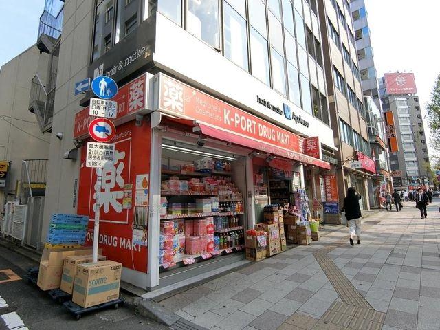 ケイポートドラッグマート桜田通り店 徒歩5分。 360m