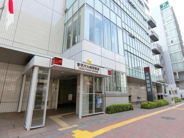 東京/大崎警察署 徒歩4分。 260m