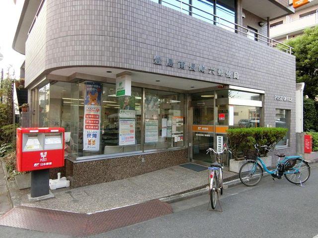 豊島南長崎六郵便局 徒歩7分。 550m