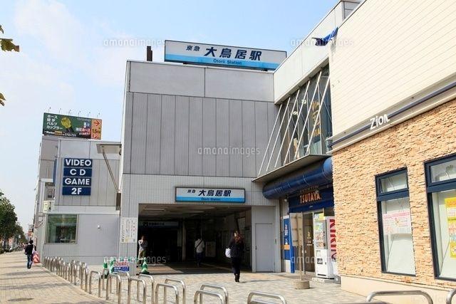 大鳥居駅(京急 空港線) 徒歩8分。 640m
