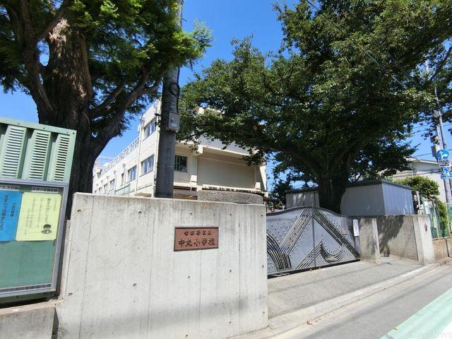 世田谷区立中丸小学校 徒歩15分。 1140m