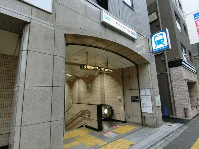 新御徒町駅(都営地下鉄 大江戸線) 徒歩3分。 210m