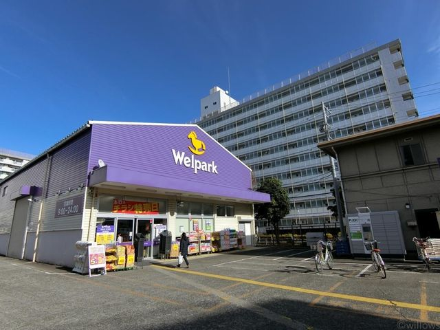 ウェルパーク調布国領店 徒歩9分。 700m