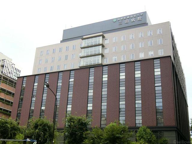 国際医療福祉大学三田病院 徒歩4分。 260m