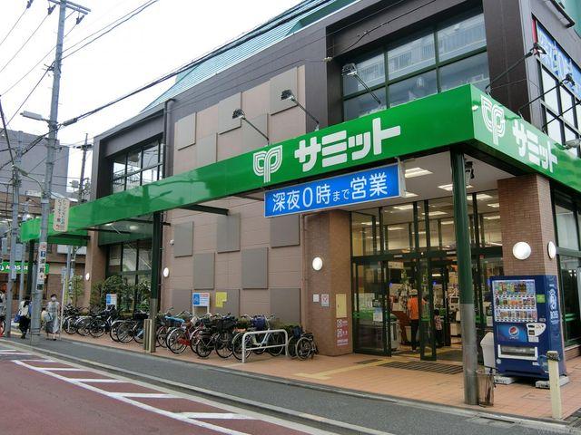 サミットストア大田千鳥町店 徒歩8分。 570m