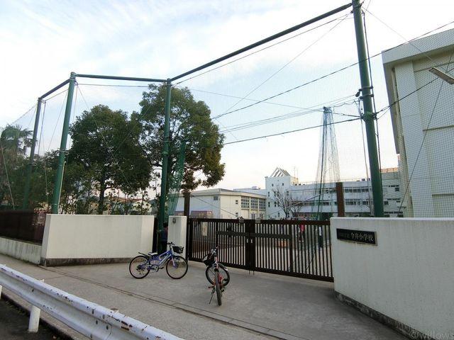 川崎市立今井小学校 徒歩11分。 830m