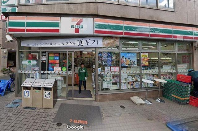 セブンイレブン武蔵小山西口店 徒歩4分で、ちょっとしたお買い物にも大変便利です。 350m