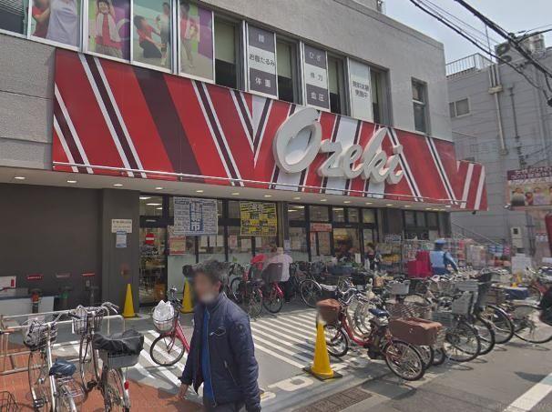 スーパーオオゼキ武蔵小山店 駅前のスーパー、日々のお買い物はぜひこちらで。 730m
