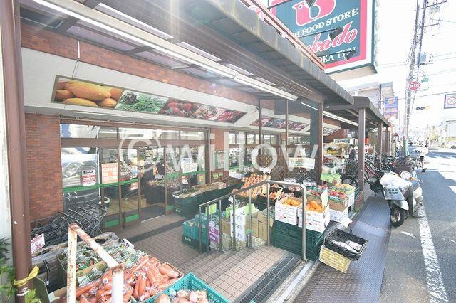 スーパー文化堂緑ヶ丘店 徒歩4分。 310m