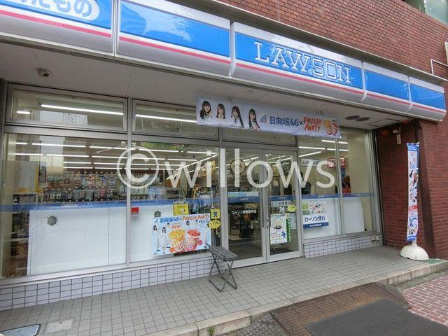 ローソン/港南麻布店 180m