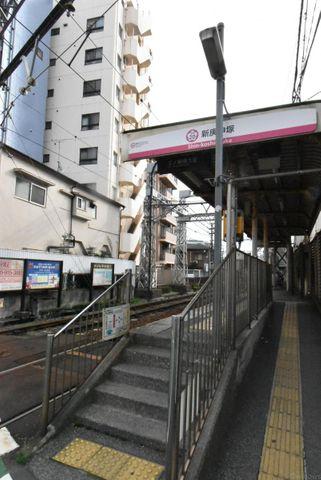 新庚申塚駅 徒歩1分。 70m