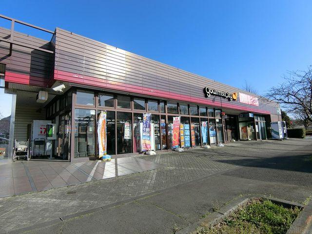 グルメシティ 鶴川緑山店 330m