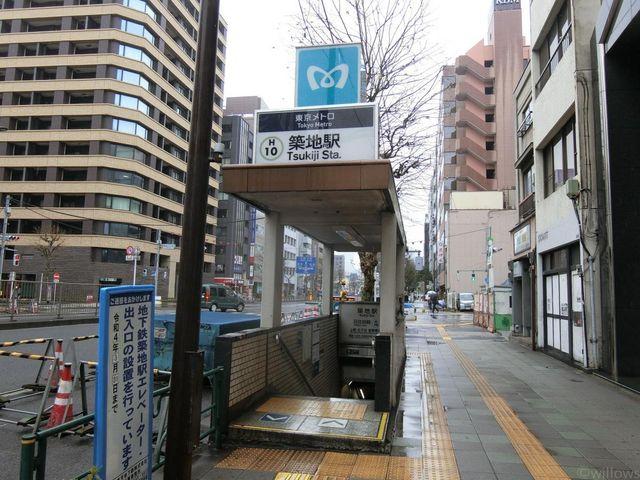築地駅(東京メトロ 日比谷線) 徒歩11分。 840m