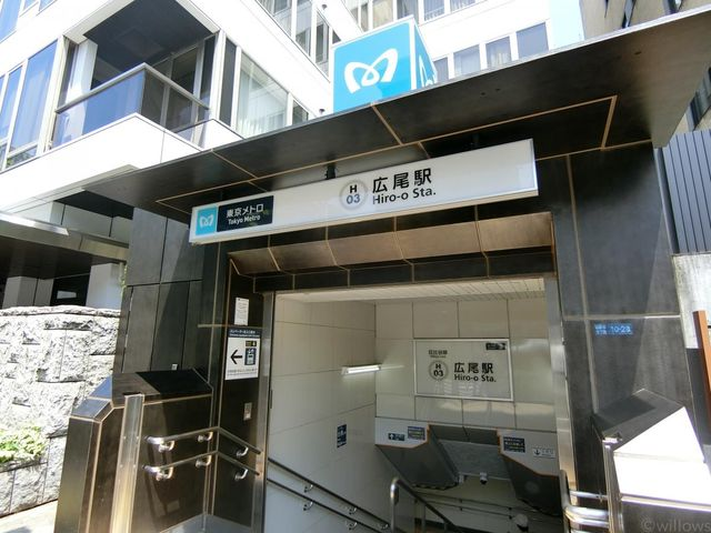 広尾駅(東京メトロ 日比谷線) 徒歩2分。 110m
