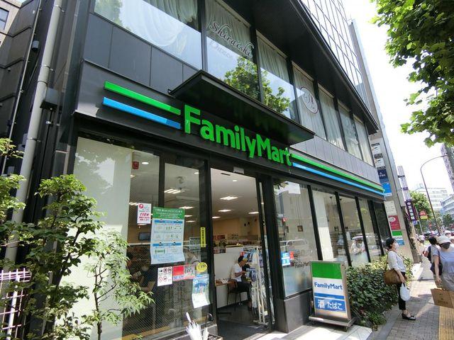 ファミリーマート広尾駅前店 徒歩1分。 40m