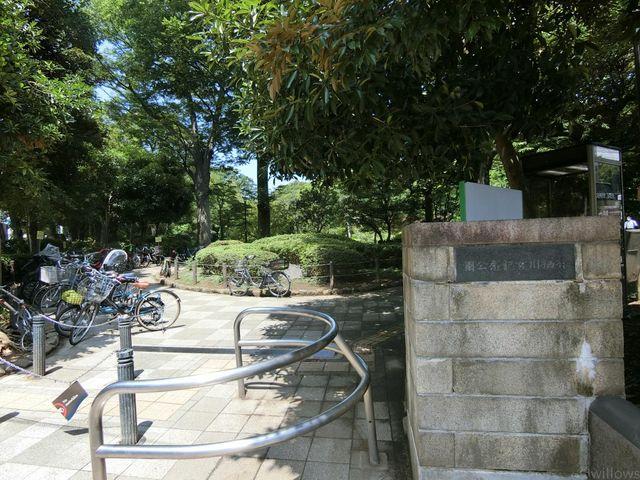 有栖川宮記念公園 徒歩6分。 410m