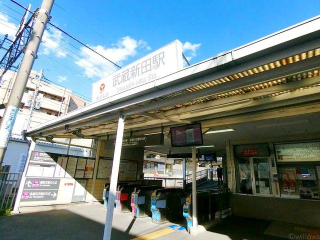 武蔵新田駅(東急多摩川線) 徒歩3分。 170m