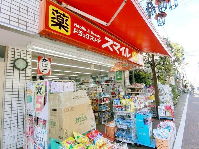 ドラッグストアスマイル武蔵新田店 徒歩1分。 80m