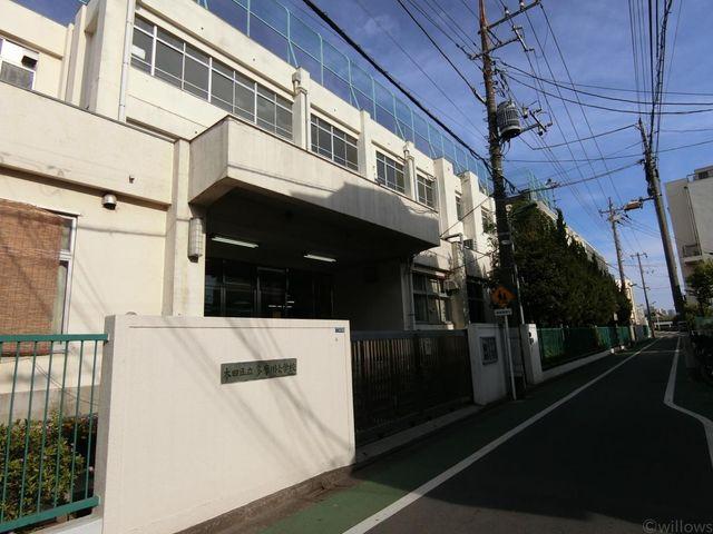 大田区立矢口小学校 徒歩7分。 540m