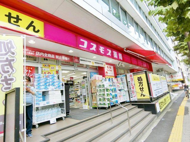 ディスカウントドラッグコスモス広尾駅店 徒歩8分。 610m