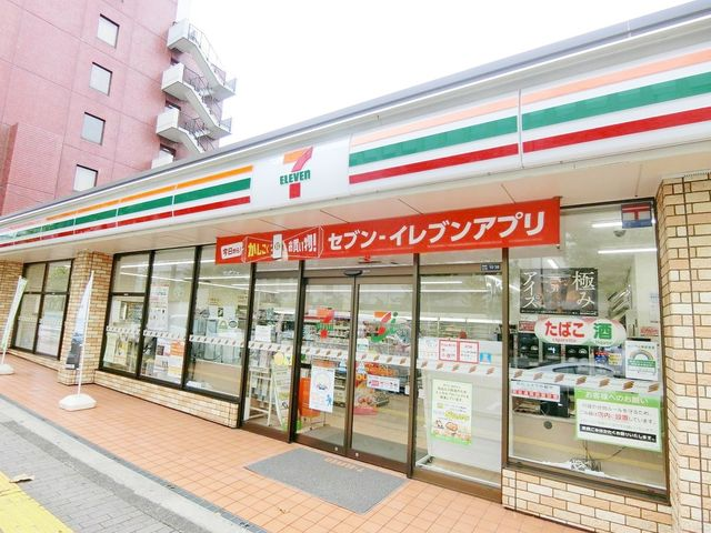 セブンイレブン港区広尾駅北店 徒歩8分。 590m