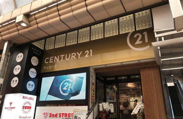 エ武蔵小山駅前、「商店街パルム」沿いに新店舗をOPENしました。パルム入口から徒歩1分と便利なアクセスです。お買い物ついでやお散歩ついでに、ぜひご来店ください。
