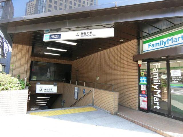 神谷町駅(東京メトロ 日比谷線) 徒歩4分。 280m