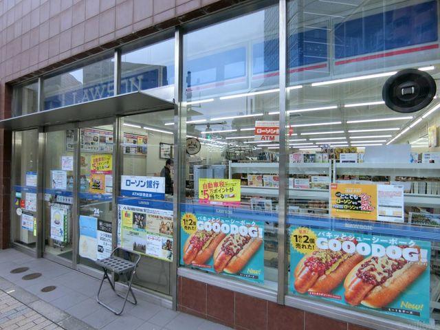 ローソン田町駅前店 徒歩5分。 370m