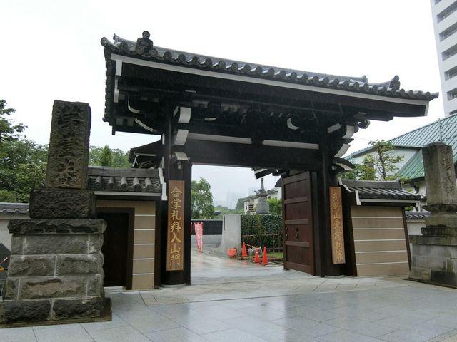 高野山東京別院・明神社 徒歩1分 40m