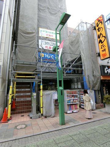 ハックドラッグ綱島駅前店 徒歩3分。 190m