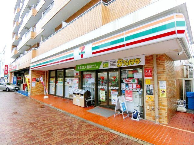 セブンイレブン大田区石川台店 徒歩7分。 520m