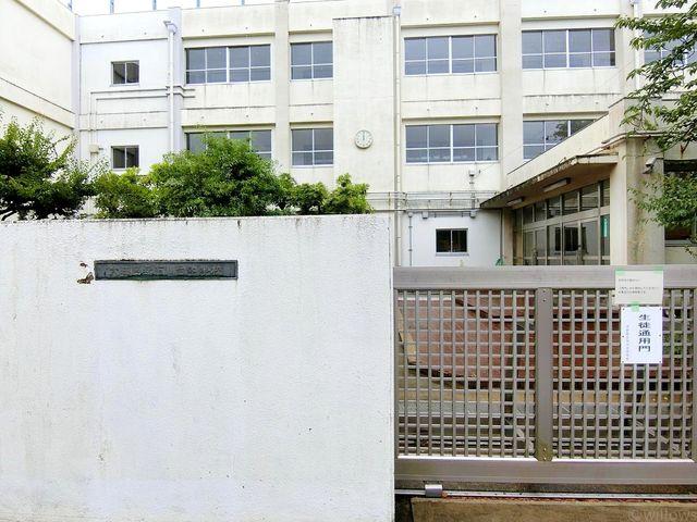 大田区立石川台中学校 徒歩6分。 460m