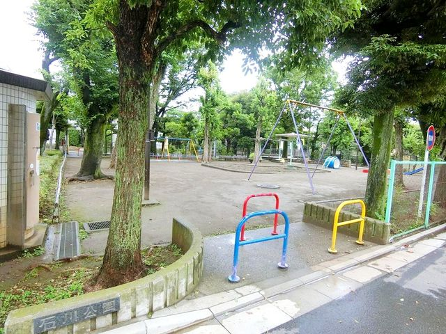 石川公園 徒歩3分。 230m