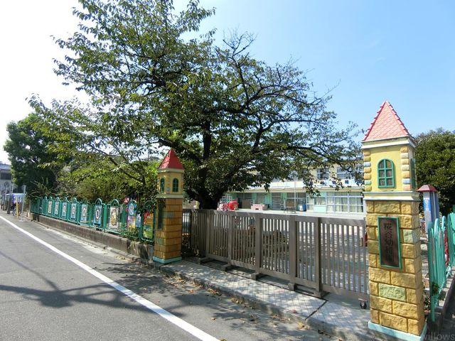 糀谷幼稚園 徒歩11分。 840m