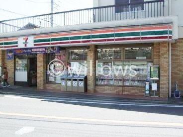 相鉄ローゼン笹山店 640m