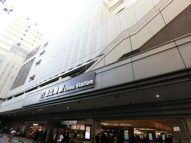 恵比寿駅(JR 山手線) 徒歩6分。 470m
