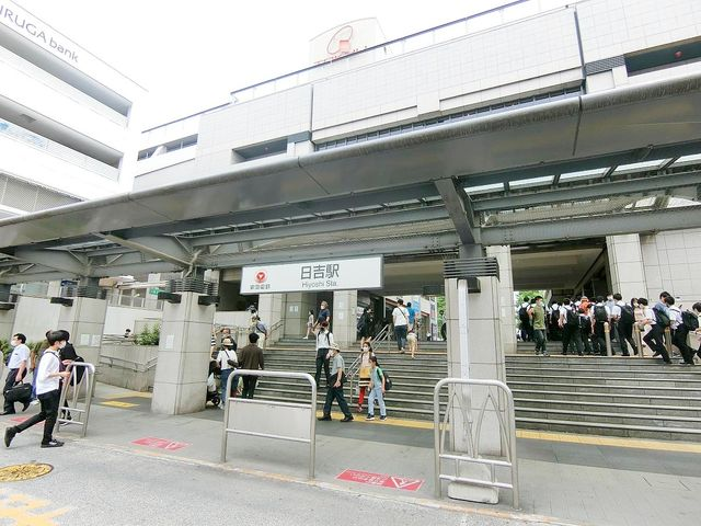 日吉駅(東急 東横線) 徒歩19分。 1480m
